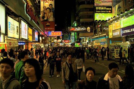 hongkong_lui_ulica