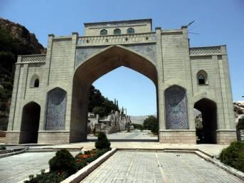 Iran, Shiraz. Brama Koranu. (Fot. Marcin Klimkiewicz)