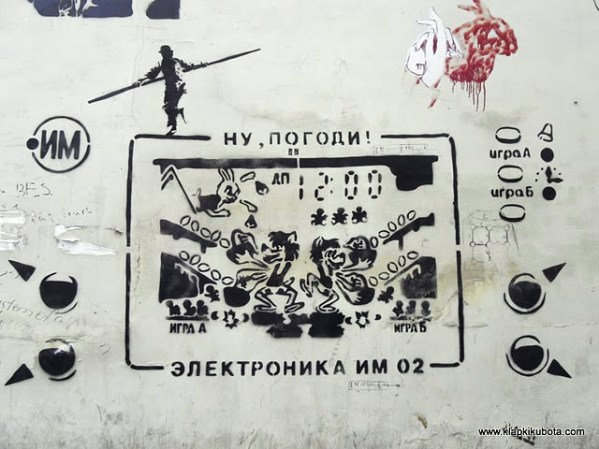 Wspomnienie o Związku Radzieckim. (www.klapkikubota.com)