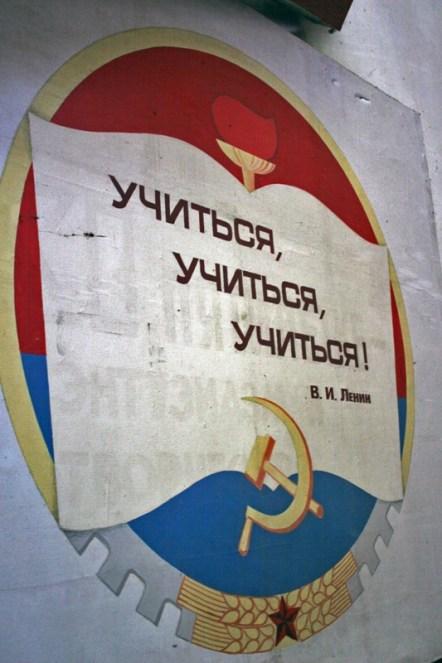 Prypeć. Plakat z cytatem z Lenina (Fot. Ewa Serwicka)