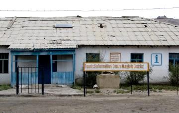 Informacja turystyczna w tadźyxkim Murghabie