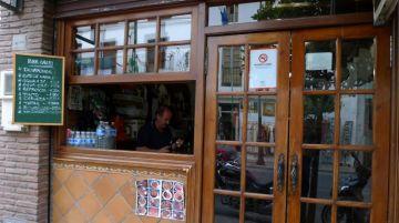 Bar w Andaluzji