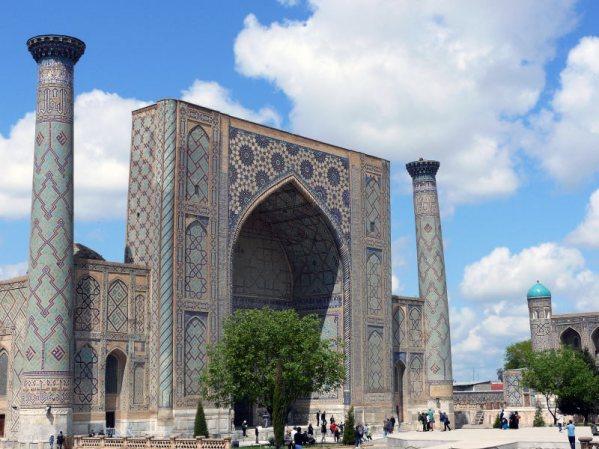 Registan w centrum Samarkandy w Uzbekistanie
