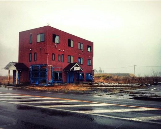 Fukushima w Japoni - opuszczony budynek
