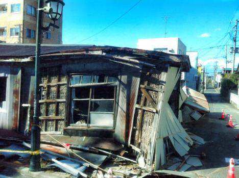 Japonia - krajobraz po tsunami