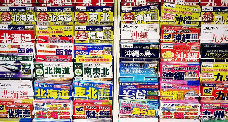 Japońskie czasopisma, wycieczka po Tokio