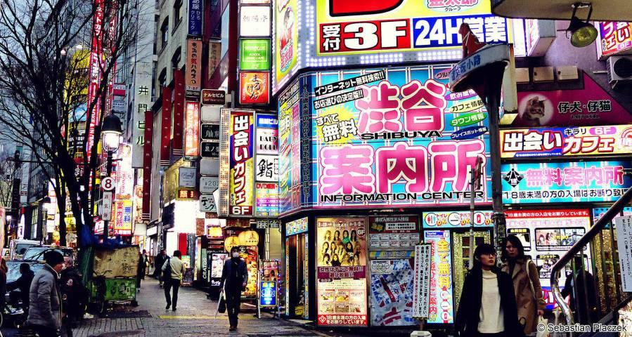 Reklama w Tokio - foto