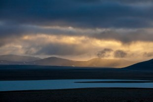 Islandia pieszo. Zdjęcia Kasi Nizinkiewicz