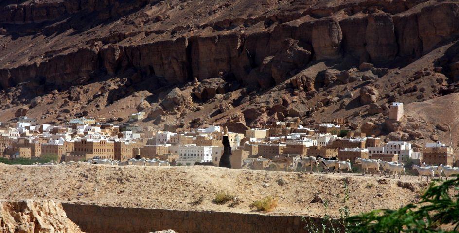 Jemen, zdjęcia, kobieta, czarownice z Hadramaut