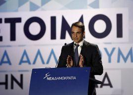 Κυρ. Μητσοτάκης: Οι επόμενες εκλογές είναι μάχη για την ψυχή του έθνους