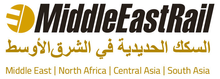 middle-east-rail-2017-logo