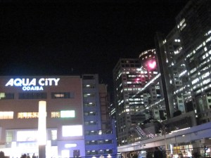 Aqua City y Fuji TV en Odaiba