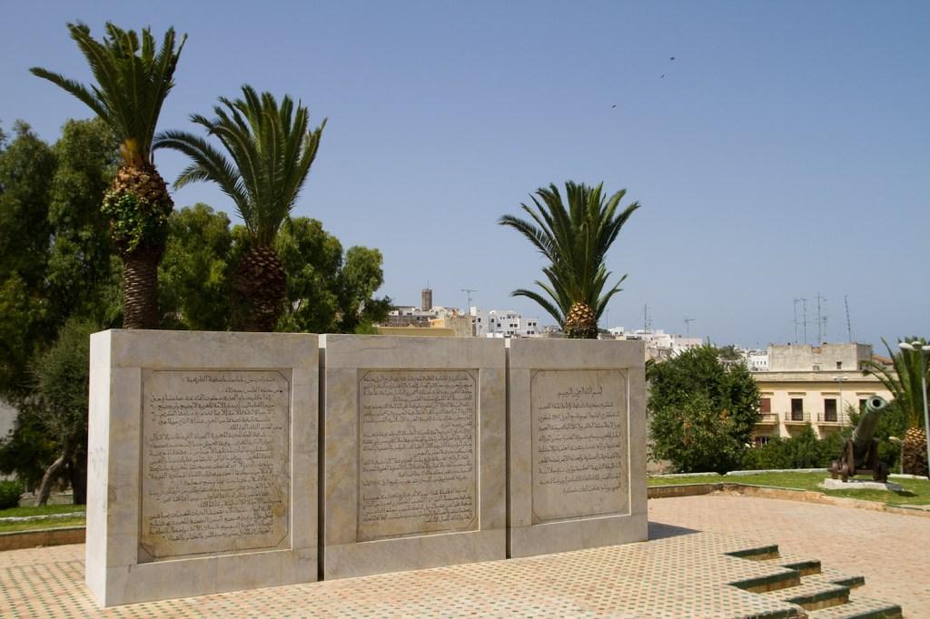 Discurso de Mohammed V en los jardines Mendoubia