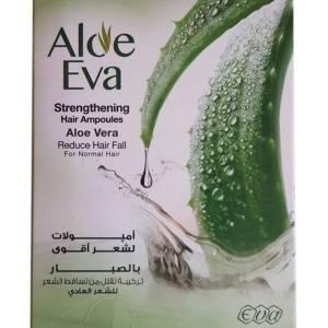 آلو إيڤا أمبولات الزيت للشعر الجاف المجهد 250 جم