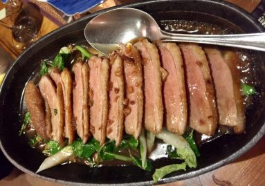 Baked marinated breast of duck (No. 23)
