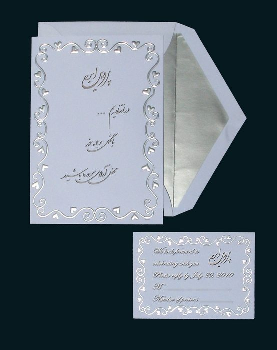 Persian Wedding Cards Calligraphy All About
