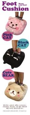 foot cushion-b