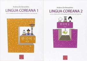 Linguacoreana1e2
