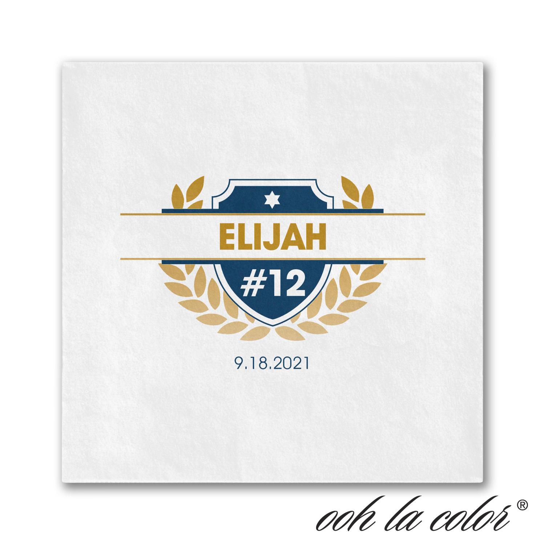 celebration crest bar mitzvah napkin