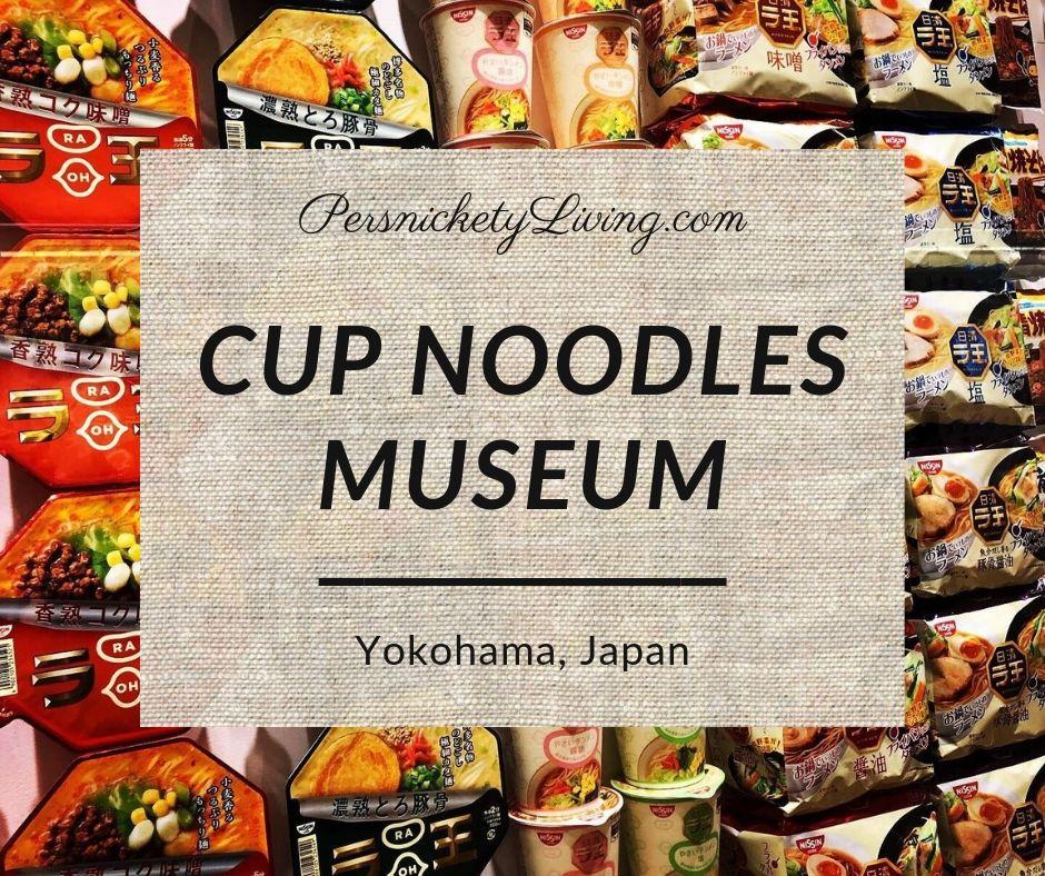 Visit the Playful Cup Noodles Museum Yokohama