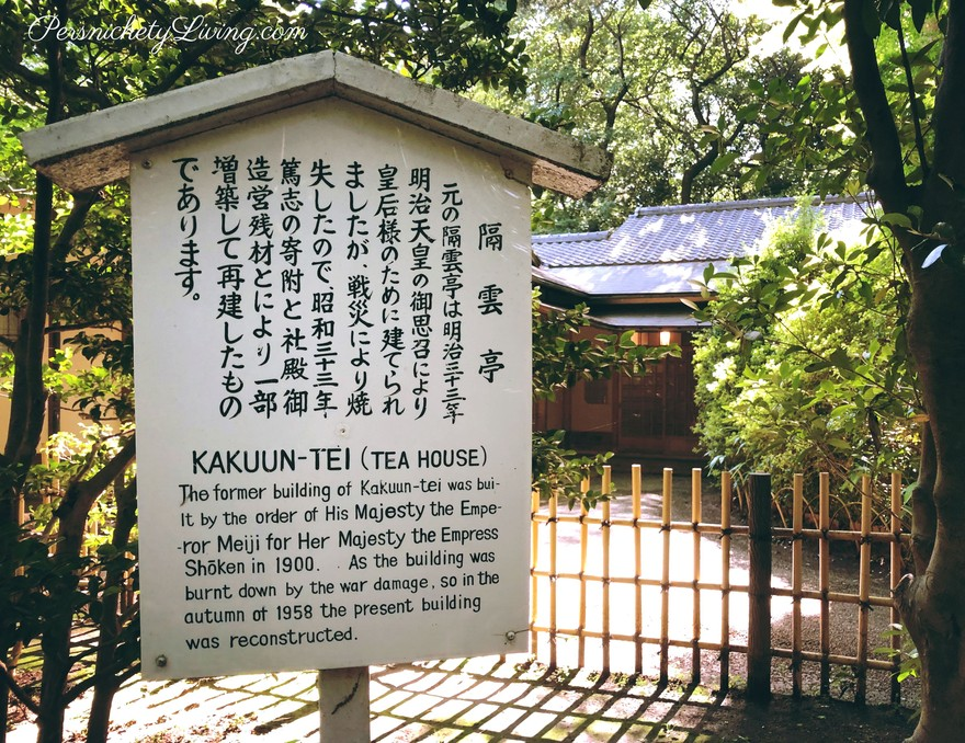Teahouse Kakuun-Tei