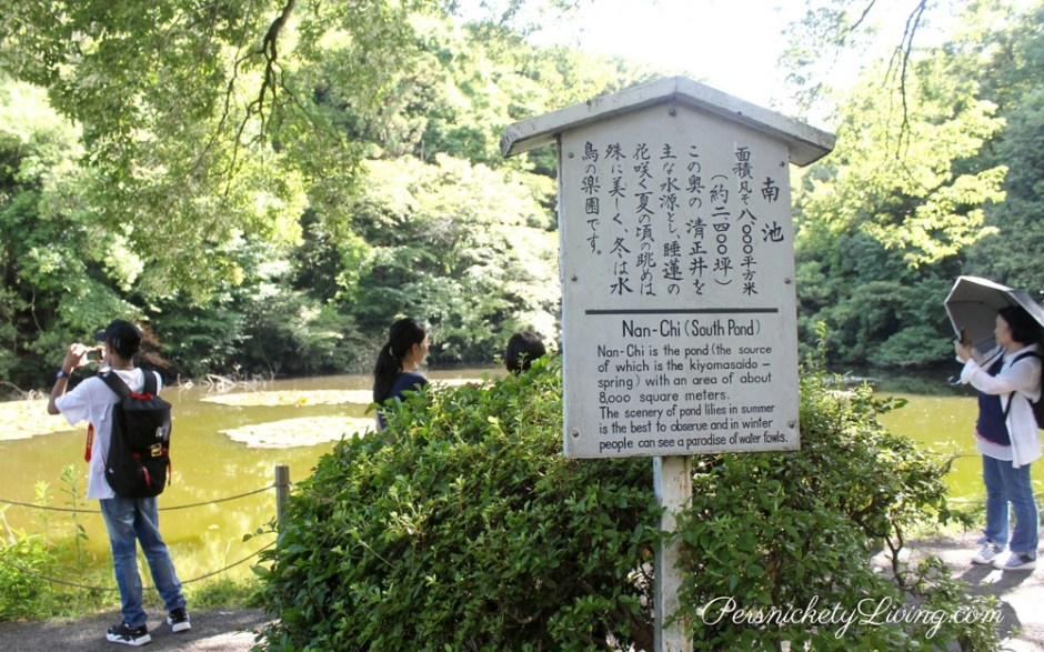 Nan-chi Pond Inner Garden Tokyo