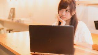 ノートPCはデスクトップPCより性能が低い?そんな考えもう古いです