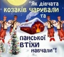 Cossack party
