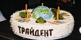 ювілейний торт