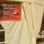 Польова козацька кухня