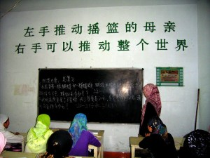 womens education in China