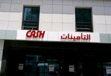 Photo of Algeria: Cash Assurances records a 21% increase in turnover in 2019