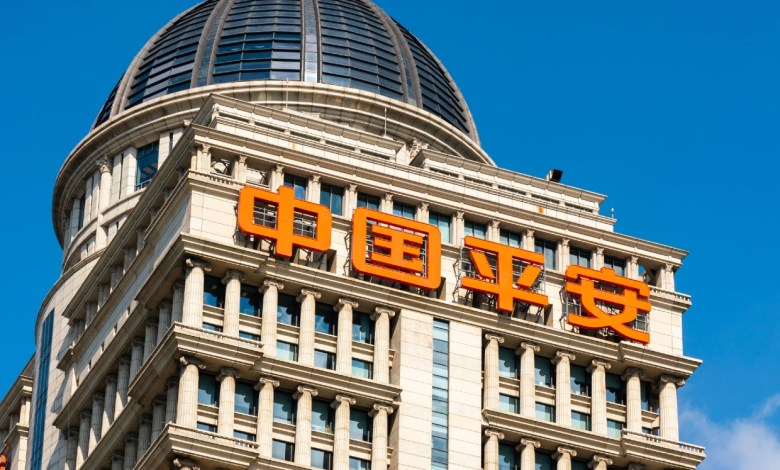 Photo of RankingThese are the largest Chinese corporations