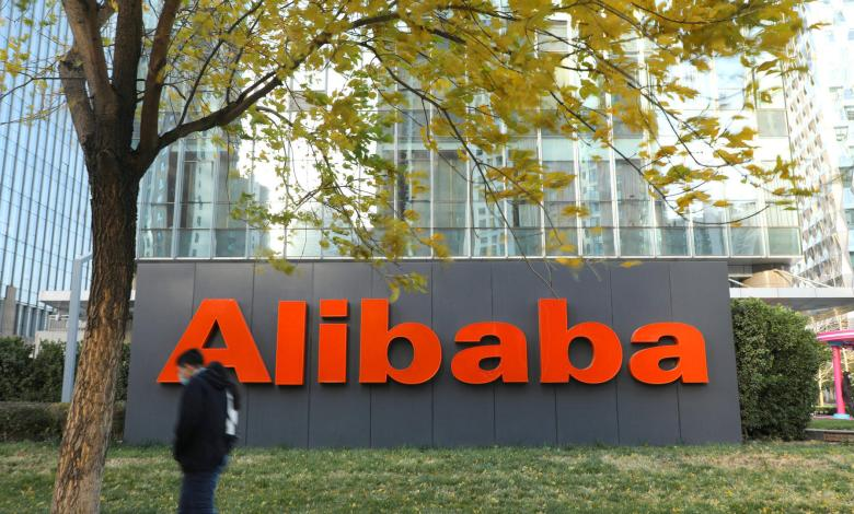 Photo of China launches antitrust investigation against online retailer Alibaba