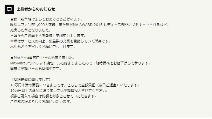 2016-01-13_11h54_02