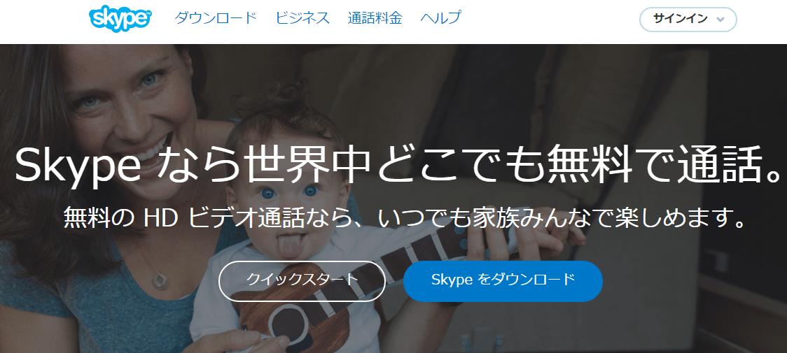 2016-08-10_16h16_52