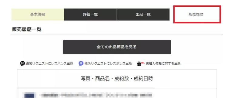 2016-08-10_20h18_37