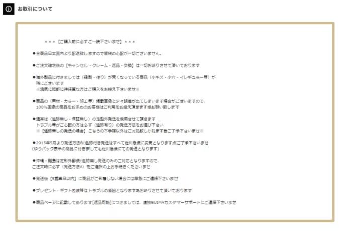 2016-08-10_23h07_33