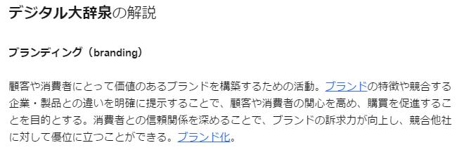 2016-10-11_22h45_32