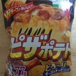 People Rush to Buy $12 Potato Chip in This Country