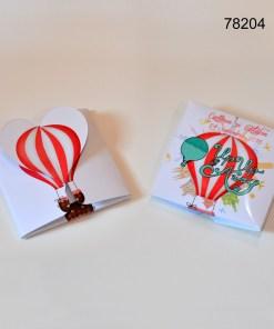 Invitatie Balon In Cutiuta