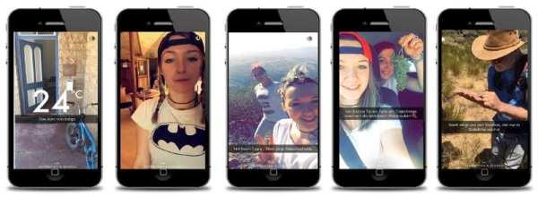 Content Marketing via Snapchat - REWE Nachhaltigkeitsbotschafter berichten - Quelle: REWE Group