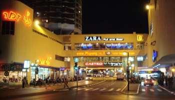 Dizengoff Mall