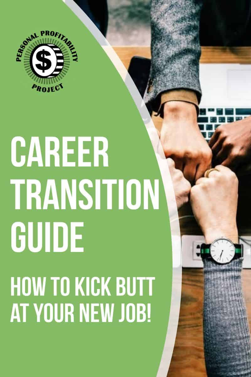Need a career change but not sure where to start? Here\'s your complete guide on how to find a job and transition from your old job to your new one! #newjob #career