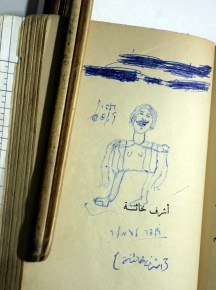Beatrice Catanzaro, A needle in the Binding - Portray by Anonymous Palestinian political prisoner found in the prisoner's book section of the Municipality Library of Nablus - TINA