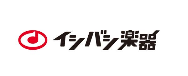 Ishibashi musical instrument