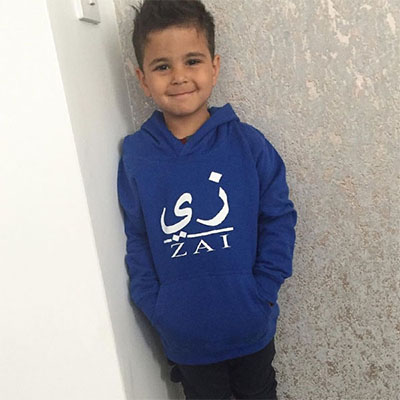 Personalised_Arabic_Hoodies3-1