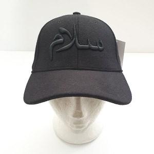 Salaam_Arabic_cap
