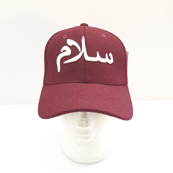 Salaam_Wool_cap