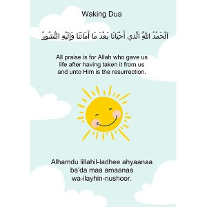 Waking Duaa